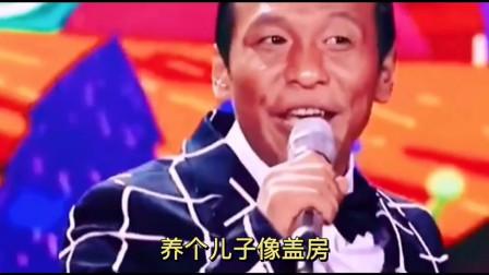 宋小宝演唱《一个儿子一百万》,这个话题在疯传,今天听我来谈