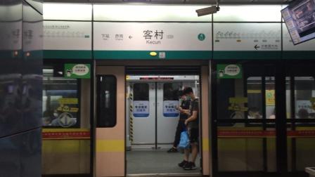 [2020.7]广州地铁8号线客村进出站全过程,往万胜围方向,8北增购列车A6香槟鼠他又双叒来了!