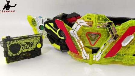 假面骑士ZERO-ONE 02密钥DX 02模组块 假面骑士01DX