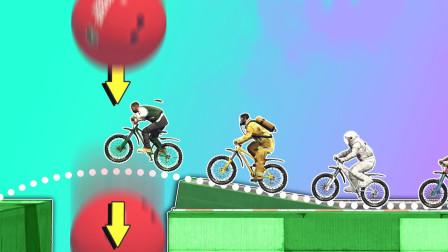 """哪辆自行车能顺利通过""""大冲关""""?3D动画模拟,全程太刺激了!"""