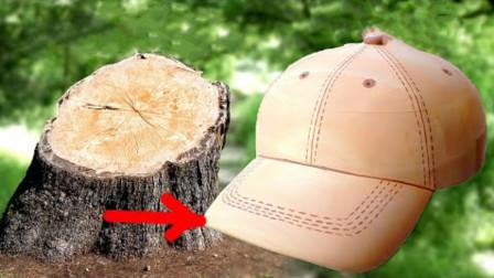 """老外脑洞大开,用木头自制一顶""""棒球帽"""",网友:画风新奇!"""