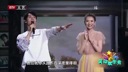 王凯儿时照片现场公开,王凯自黑自己丑,观众哭笑不得