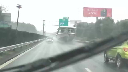厉害了我的老司机,还以为轮船上了高速路,佩服!