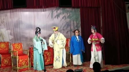 《访友》,管毅,曾蓉演出,三花川剧团2020.07.18上演