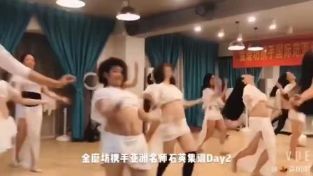 火热🔥开启🔛 国际范亚洲名师石英南京集训 大家直说满满的干货,想知道我们今天经历了什么吗?