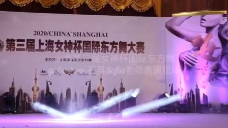 第三届上海女神杯国际东方舞大赛Gala Show 演出嘉宾:石英 Sofia  编舞:Mercedes Nieto