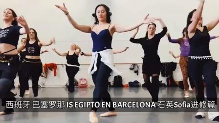 """为什么东舞的学生都这么""""厉害""""? 石英Sofia老师一直领先国际上最新知识,引领中国舞者最新技术水平,会学习的学生""""选择""""在起跑线上都已经赢了一大步"""