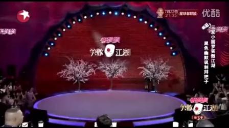 张春丰 王博 李欢欢 小品合集