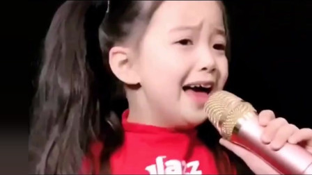 小女孩一曲《人生短短几十年》,感动了所有人,且行且珍惜