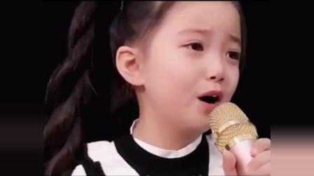 小女孩一首《我的爸和妈》,唱哭了多少在外打工不能陪伴父母的人