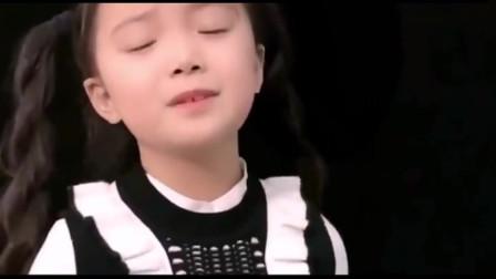 小女孩一首《爹娘的恩情还不够》又把我唱哭了,愿父母健康长寿