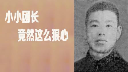 许克祥只是一个团长,却在老蒋的支持下,成为我党的大敌