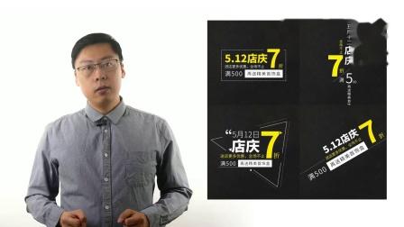 广告排版2丨手把手教你用PS做字体排版.mp4