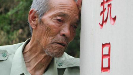 小英雄13岁牺牲,却令日军全军覆没,86岁儿时玩伴守墓56年