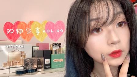 <_kinnni> 购物分享VOL.49
