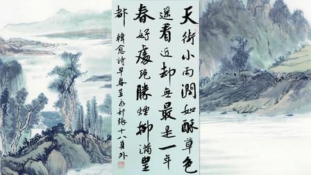 书法作品欣赏韩愈诗:早春呈水部张十八员外