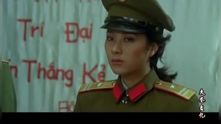 无影侦查队精彩片段,越军特工奉命报道,乔装打扮混入我军