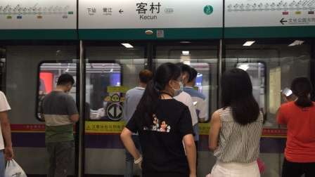 [2020.7]广州地铁8号线客村进站,往文化公园方向,车编:A5特殊老鼠(与A5原版发动机有差别)[08x163-164],万年一更,用流量…不…欠费了。