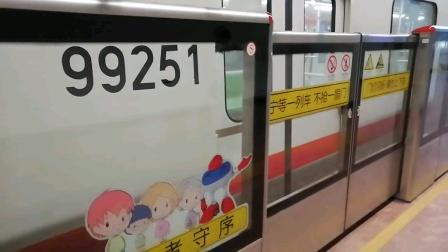 上海地铁1号线122号车莘庄站折返(第2部)