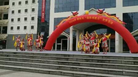 融水枫叶红艺术团快板舞蹈
