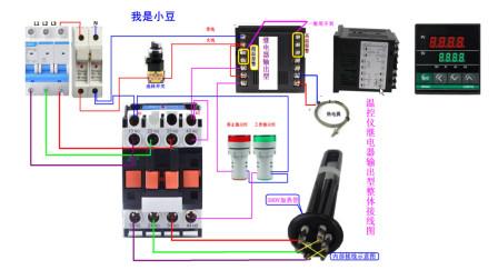 电工知识:温控器,加热管,热电偶,接线步骤一一讲解,运行演示