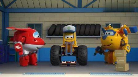 超级飞侠:豆豆第一次换轮胎,还不会行驶呢,横冲直撞的