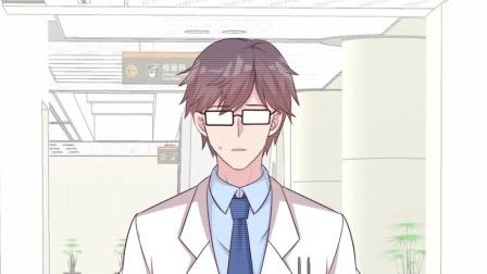 男神萌宝一锅端 第4季 第11集 那不是爱