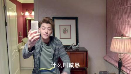 谈判官:谢晓飞太逗了,和童薇视频聊天被欧伯发现,真是太尴尬了