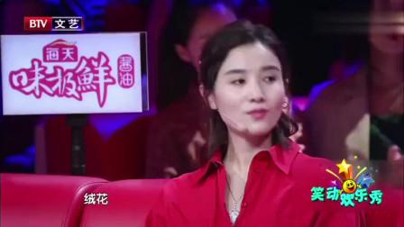 薛之谦演唱冯绍峰刘亦菲电影主题曲《狐狸》,意外好听!