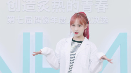 """""""创造炙热的青春""""SNH48 GROUP第七届偶像年度人气总决选-王晓佳个人宣言"""