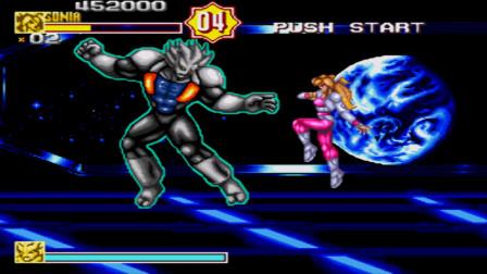 【神棍直播实况】SFC《音速超人2》最高难度女超人极限一币通关