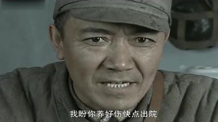 亮剑:看李云龙和赵刚深深的友谊