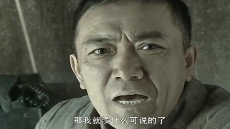 亮剑:楚云飞进军大孤镇,看李云龙如何接招
