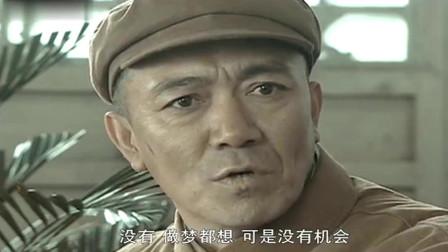 亮剑:李云龙得知要做学员,看他什么反应?