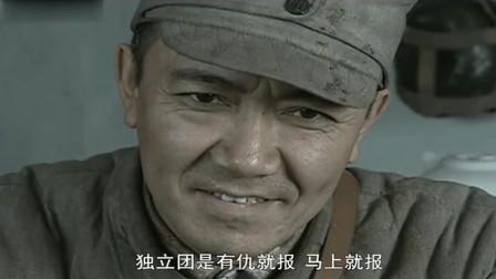 亮剑:老李与老赵是真正的兄弟,又吵又闹,过后又好了