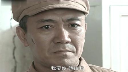 亮剑:李云龙要和田雨结婚,不料田雨父亲不同意,大英雄也有这个时候