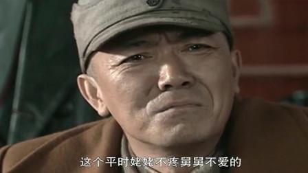 亮剑:李云龙爽快赴约楚云飞的鸿门宴!