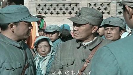亮剑:李云龙与楚云飞开始博弈,还是李云龙占了上风