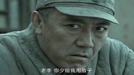 亮剑:山本特工队趁李云龙大婚之日偷袭赵家裕,这下惨了