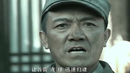 亮剑:李云龙打平安县城,看得太过瘾了