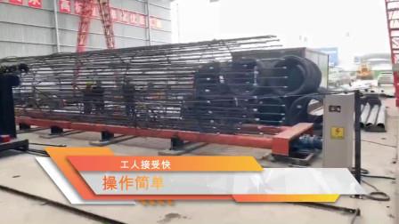 近距离观察工地现场!钢筋笼成型机制作钢筋笼速度真的快