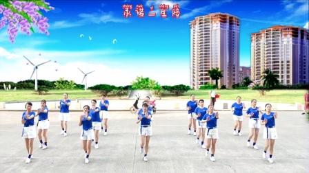 新河酷炫曳舞队《爱到流泪谁的罪》64步