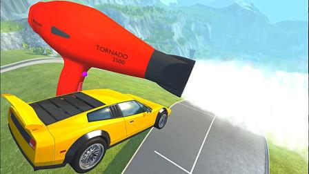 高速汽车冲过巨型吹风机会怎样?3D动画模拟,网友:太刺激了!