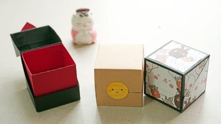 礼物盒子不用买,自己用卡纸就能做一个,简单又精致