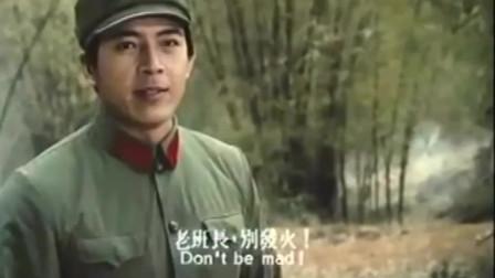 中越战争,狡猾的越军特工故意装伤,混入我军部队