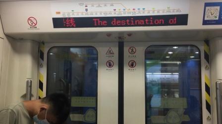 2020年7月20日,本务广州地铁集团,广州地铁3号线B4型03x113-114号车执行(番禺广场∽天河客运站)交路,列车运行于(客村~体育西路)区间。