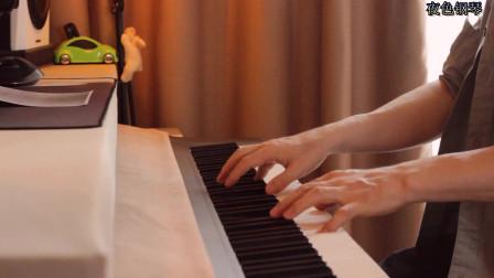 《夜色钢琴曲》杨花落尽子规啼 赵海洋 演奏视频