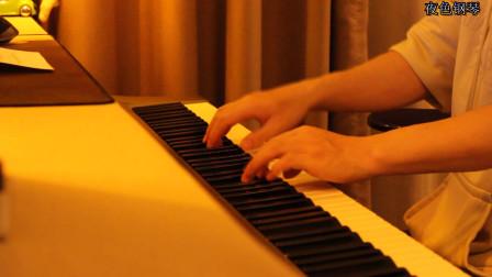 《夜色钢琴曲》一百万个可能 赵海洋 演奏视频