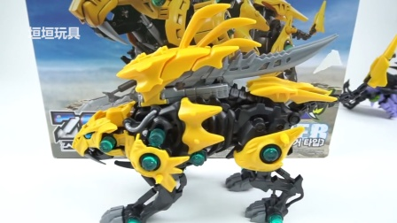 变形金刚创世纪恐龙玩具0.
