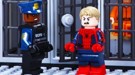 乐高蜘蛛侠监狱打破。.
